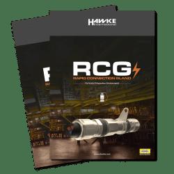 RCG-Catalogues